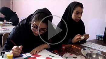 هنرستان دخترانه سوره اصفهان